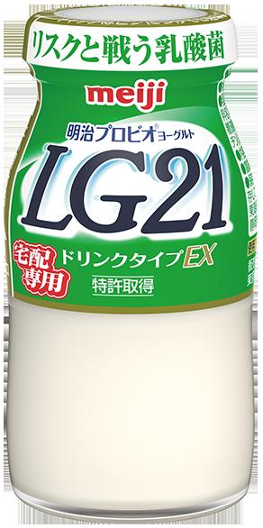 LG21_ビン