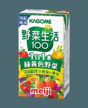 野菜生活100 1日1本緑黄色野菜